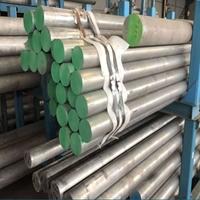 供应进口铝棒 7075超硬铝棒