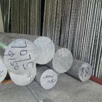 国标7075铝合金棒 超硬铝棒铝杆 现货零切