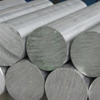 6061-t6铝板 6061-t6铝排 6061-t6铝合金
