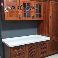 整体厨房全铝橱柜可定制厨房家具