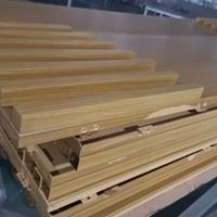 广州木纹铝单板-木纹铝板广东厂家