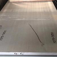 高強度7075鋁合金板 7075鋁板廠家