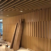 条形木纹铝方通-户外条形墙身定制