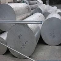 出售A5454-H24易焊接鋁合金棒