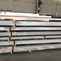 進口A7050-T6鋁板性能