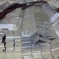 福建供应3003防锈铝排 插头用导电铝排价格