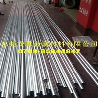 2a12空心鋁管,精拉小口徑鋁管