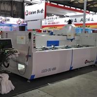 铝型材三轴数控加工中心LGSZ-CNC-4000