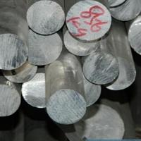 易加工5083鋁棒直徑90mm
