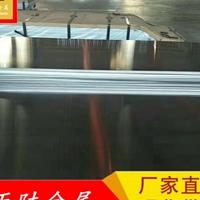 国标1060H14中厚板T5.9mm 1060热轧铝板直销