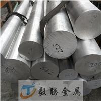 3003鋁棒 空心鋁介紹