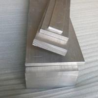 1060铝排 1100纯铝铝排价格 佰恒专供