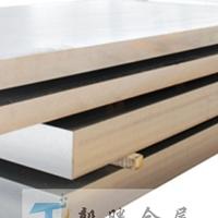 3003铝板 铝合金中厚板