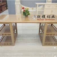 全铝家具 全铝柜子 全铝茶几定制 铝材成批出售