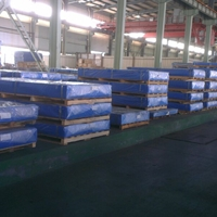 3003花纹铝卷 西南铝业