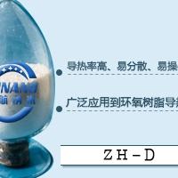 高导热陶瓷环氧树脂填料 陶瓷环氧树脂粉末