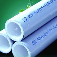 阻氧铝合金衬塑复合管丨铝合金衬PPR复合管
