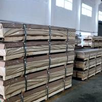 廠家供應6082-T4氧化鋁板,鋁薄板