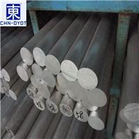 进口高耐磨铝棒 6063优质铝棒