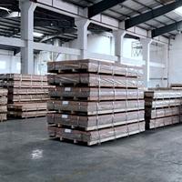 批發8毫米厚的鋁板6082板材
