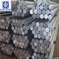 出售6063铝棒 6063铝棒规格