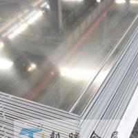 3003鋁合金板料 合金鋁厚板切割