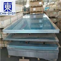 上海1090軟態鋁薄板 1090光面鋁板