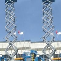 14米升降机 河源市电动液压升降车价格