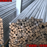 厂家批发6082铝棒,6082铝棒用途性能