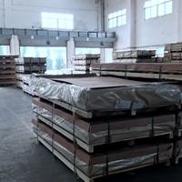 2A06铝板多少钱?2A06铝板价格