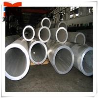 买6061铝合金管 铝合金管  就到海鑫达