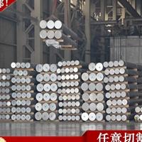 A2A11铝棒 易加工A2A11铝