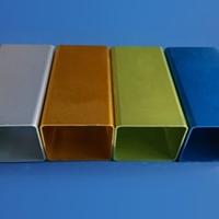 供应环保7075铝方管 铝合金彩色方管规格