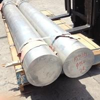 进口1050-h14纯铝板铝合金带1050铝合金