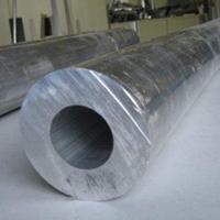 7075無縫鋁管廠家 7050鋁圓管 空心管