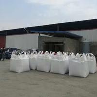 铝粉生产厂家