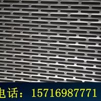冲孔网厂家规格图片