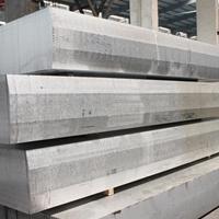 超厚7075铝板 进口7K03铝板