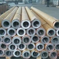 加工无缝铝管空心铝管6061挤压铝管