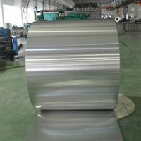 供应1100纯铝铝带 1060铝带 氧化冲压拉伸用