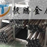6061铝合金报价 耐磨合金铝板