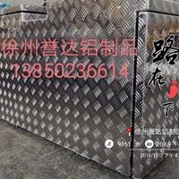 徐州铝板加工专业铝合金工具箱供应商