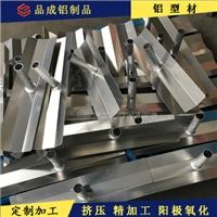 铝合金混泥土磨平器大抹子铝型材氩弧焊接