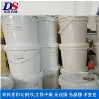 微量润滑冷却液DS-200红色切削油 质量好