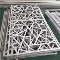 影视城中式铝窗花铝板铝花格厂家