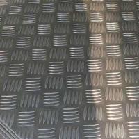 1.0毫米花紋鋁板哪里有做的?價格低?