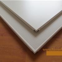 微孔鋁扣板 吸音鋁扣板 600600鋁扣板