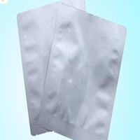 铝箔袋厂家生产 镀铝自立袋铝箔袋防潮袋