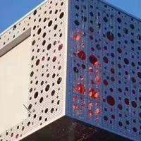 室内雕花铝单板吊顶-幕墙铝板厂家