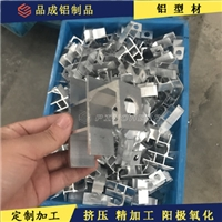 铝制品冲压加工 铝型材冲孔铝型材开模生产